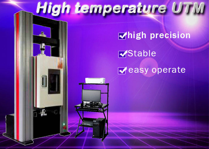 WTD Digital Material Strength Testing Machine Computerized 0.01-50 KN/S Force Speed