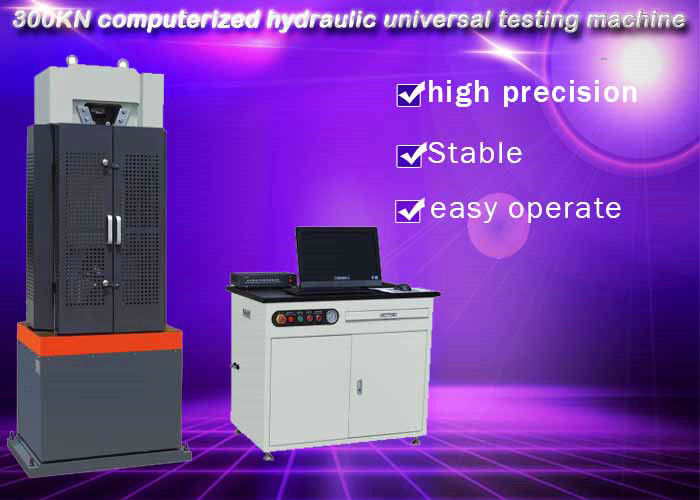 300KN Computerized Servo Hydraulic Universal Testing Machine 600mm Compress Space
