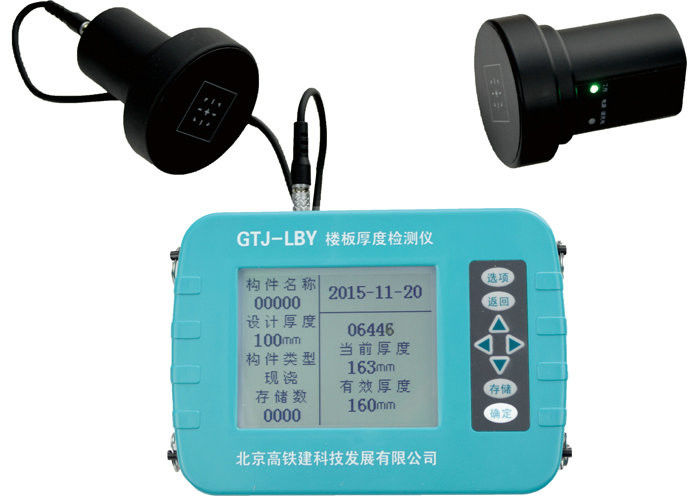 Floor Thickness Detector Non Destructive Testing Equipment 5 Inches Screen